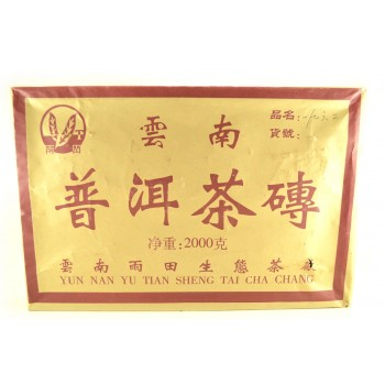 Old chinese green pu-erh 1997 year