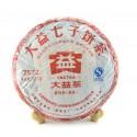 Shu (Ripe) Pu-erh 7572 (Menghai)