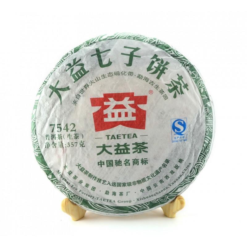 Sheng Raw Pu Erh 2012 Recipe 7542 By Menghai Tea Factory
