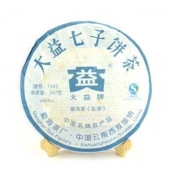 2008 Menghai 7542 Raw Pu-er