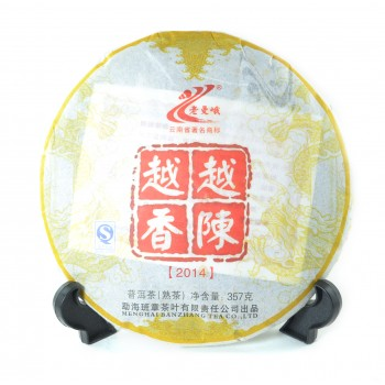 Shou Pu Erh Tea